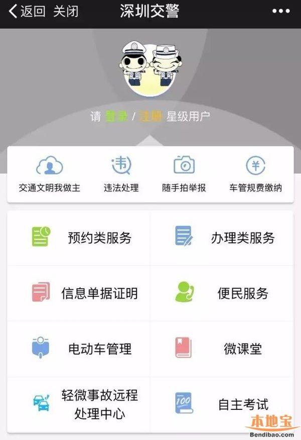 启用电子通行证深圳严格规范轻型自卸车