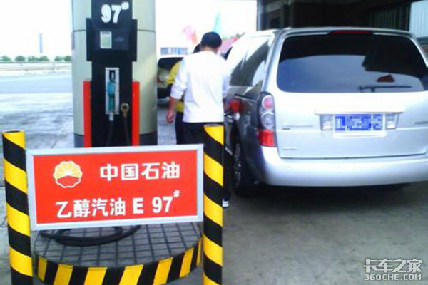 传统燃油车将被禁未来新能源居然是它