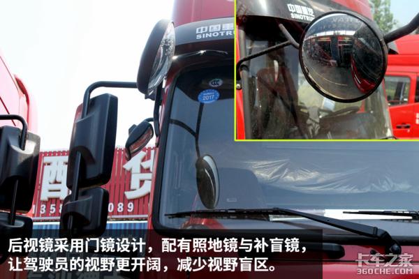 新斯太尔新能源LNG牵引车:大马力+大卧铺