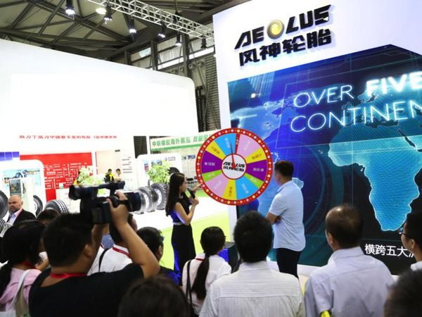 新风神携旗下新品亮相上海国际轮胎展
