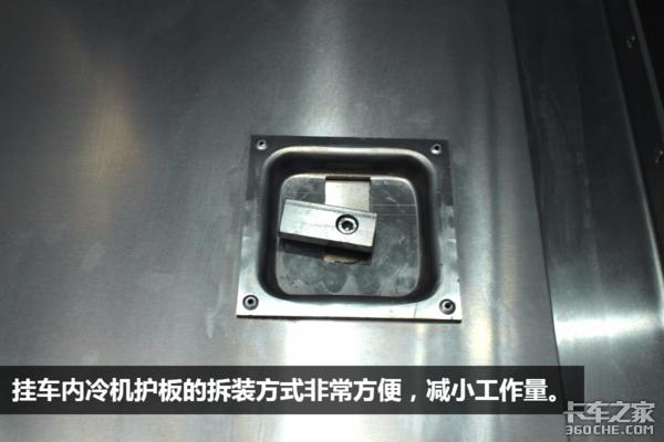 劲达机+富华箱这台冷藏车一身名牌加持