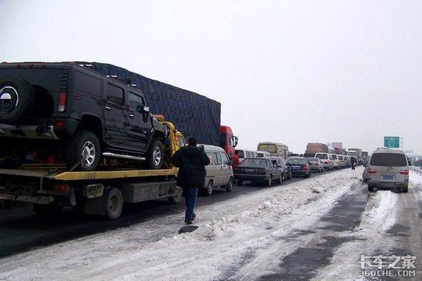 听老司机讲故事(58)08年雪灾同行救了我