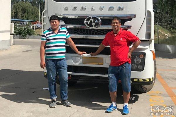 卡车司机:我开车带74岁老父亲去看青海湖