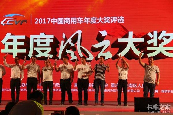 2017中国商用车博览会在重庆盛大召开!