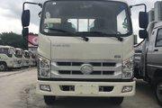让利促销 南宁康瑞H载货车现售7.35万元