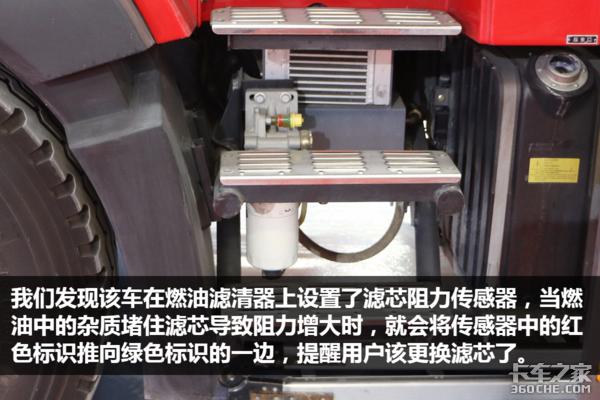 大奖娱乐djpt8_专业双排驾驶室图解重汽T5G干粉大奖娱乐djpt8