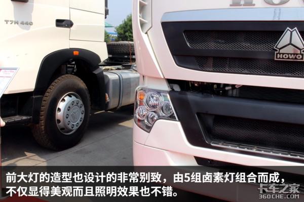 430马力自重仅9.3吨豪沃T7H燃气车图解