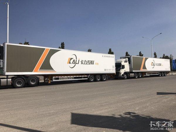 卡力互联致力打造全国整车物流'一张网'