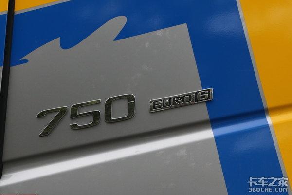 驾驶室豪华到极致750马力的沃尔沃FH16