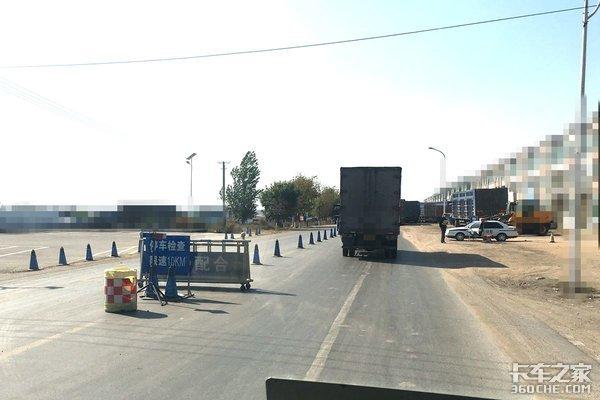 装100吨货只是标载重载车走进了死循环