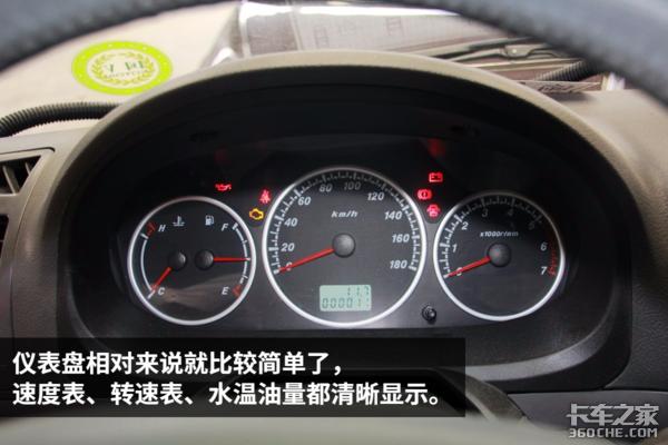 能进地下室福田封闭式冷藏车能装4.2方