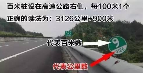 高速上发生事故怎么办?你真的会报警吗