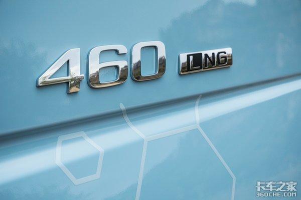 全球首次亮相沃尔沃LNG续航达1000公里