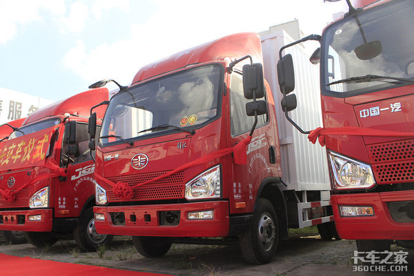 品质和售后受青睐解放J6F广州交付30台