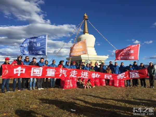 中国重汽品鉴之旅第三天让冬天不再冷