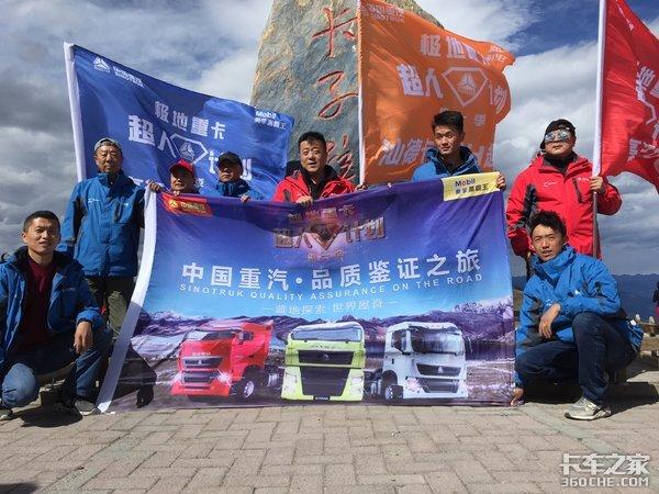 川藏线第三天坐汕德卡翻海拔5000米的山