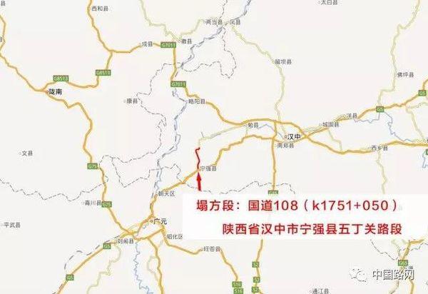 紧急通知:108国道发生塌方车辆需绕行