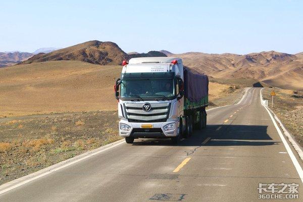 跑新疆的卡友注意新疆或禁行货车数天