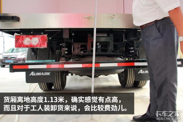 16万买个冷藏车欧马可S3是个不错选择