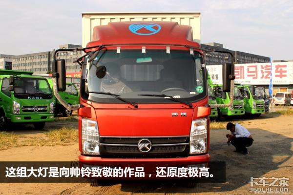 8万级别的京五厢式轻卡蓝牌车回本利器