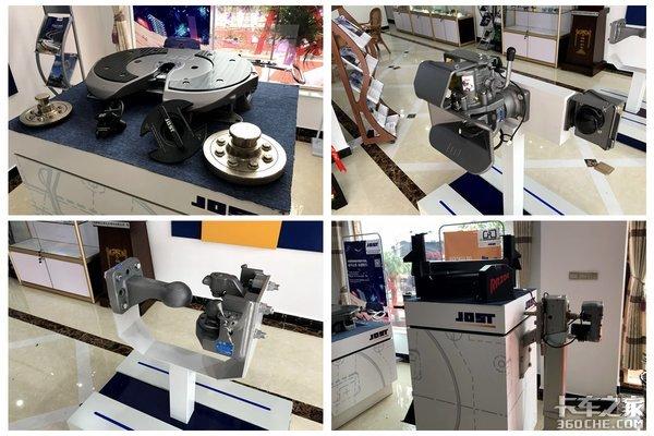 BPW(梅州)车轴滁州形象店开业一站式服务