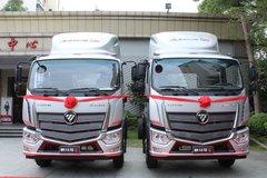 高颜值智能超级卡车欧马可S5东莞隆重上市