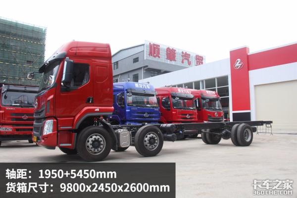 柳汽全新平台打造 H5九米八载货车到店