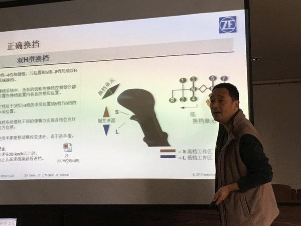 采埃孚(ZF)组织汕德卡牵引车驾驶培训