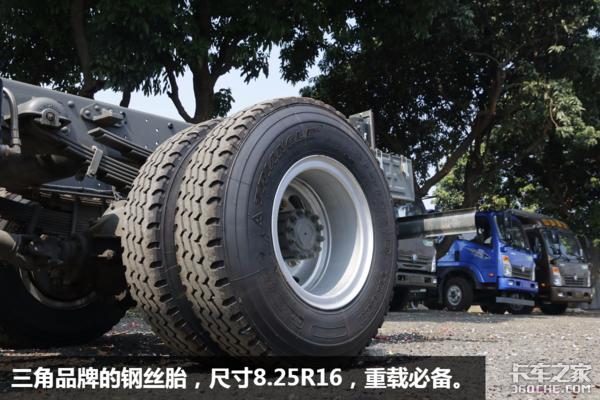 154马力+7挡箱 重汽王牌轻卡配气囊座椅