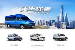 依维柯New Daily 11月将于武汉全国首发