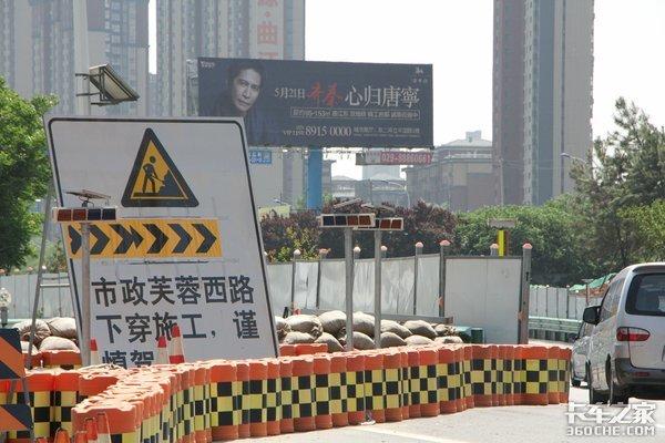 西安绕城高速将交通管制 请提前绕行!