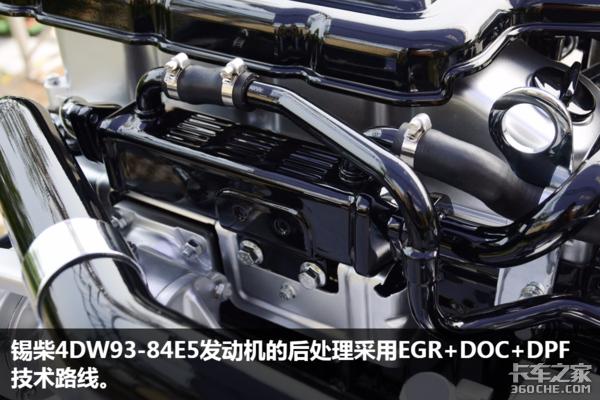 40000公里长换油锡柴4DW93轻型机详解