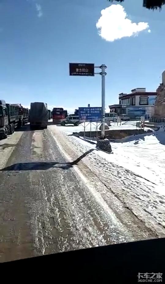 急!急!急唐古拉山大雪堵车情况危急