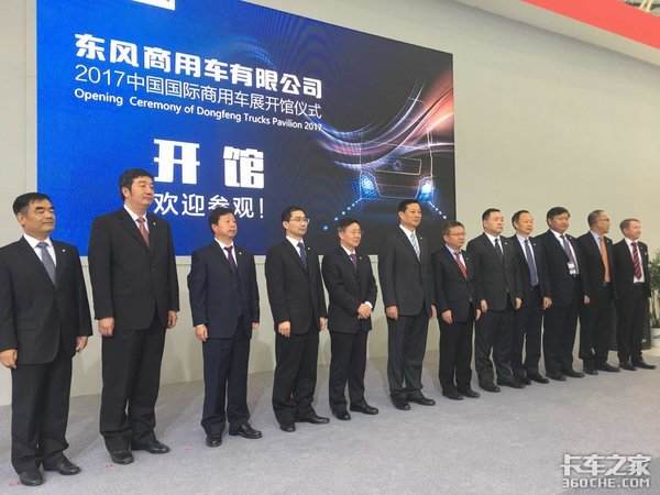 2017中国国际商用车展,东风商用车,东风华神