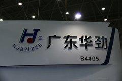 广东华劲车桥:满足用户需求很重要!