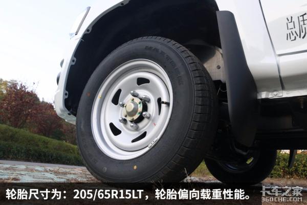 每公里耗油5毛7试驾评测骐铃T100皮卡