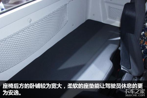 驾驶室比轿车还豪华图解江铃威龙6×4