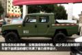9万多勇士四驱皮卡 丰田的战争换代首选