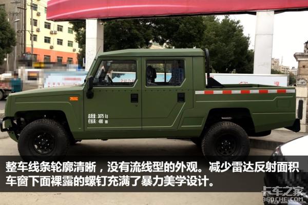 9万多勇士四驱皮卡丰田的战争换代首选