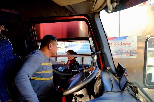 双11月入过两万的卡车司机是这么过的