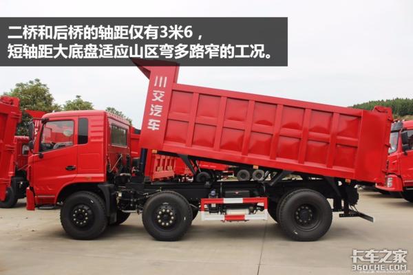 16.68万160马力小三轴轻量化6x2自卸!