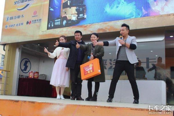 龙腾苏沪品质魅力陕汽重卡徐州推介会