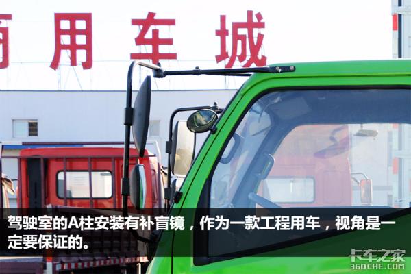 无尿素也能国五这款蓝牌自卸车有看头