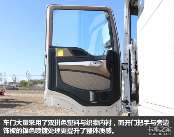 气囊座椅+进口冷机图解重汽豪沃冷藏车
