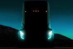 续航是关键 特斯拉纯电动卡车今日发布
