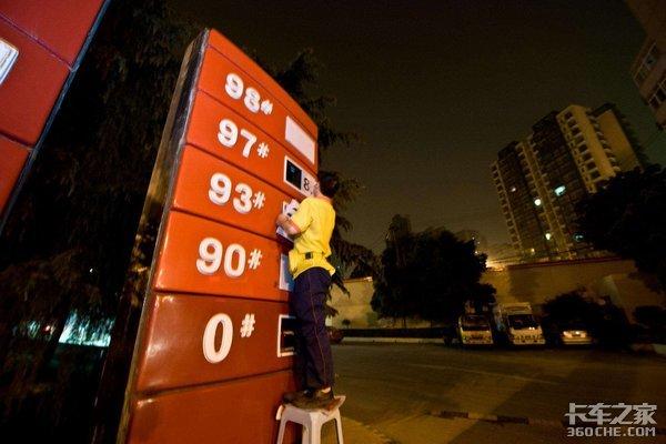 油价迎年内最大涨幅0#柴油涨0.21元/升