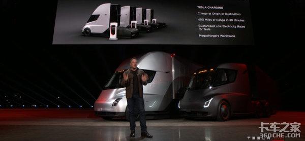 特斯拉推出卡車到底代表了什么?