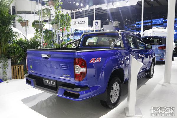 最高配超20万上汽大通T60推汽油版新车