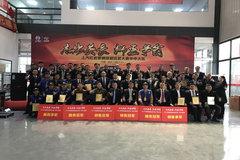 2017上汽红岩 武汉地区营销技能比武大赛