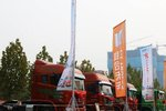 现场订单50台 联合卡车进军煤运市场
